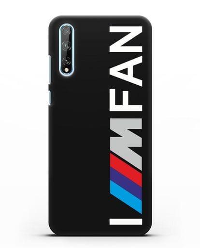 Чехол BMW M серии I am fan силикон черный для Huawei Y8P