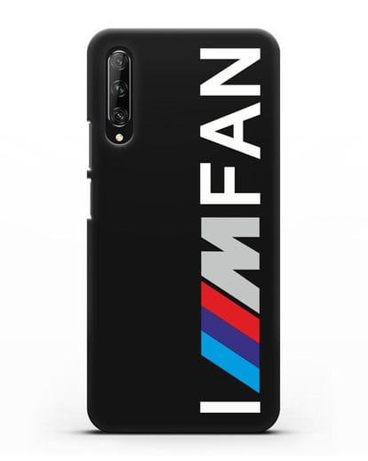 Чехол BMW M серии I am fan силикон черный для Huawei Y9s