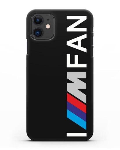 Чехол BMW M серии I am fan силикон черный для iPhone 11