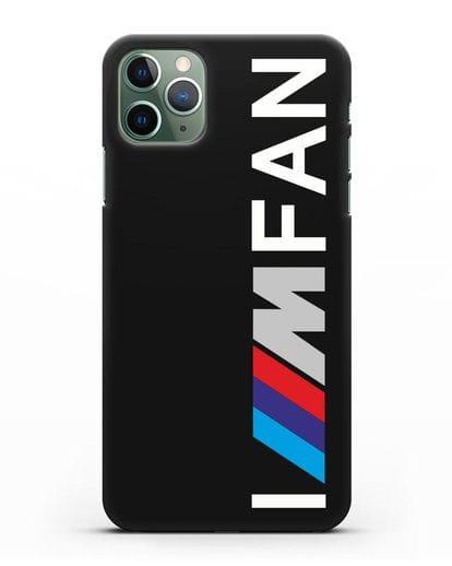 Чехол BMW M серии I am fan силикон черный для iPhone 11 Pro