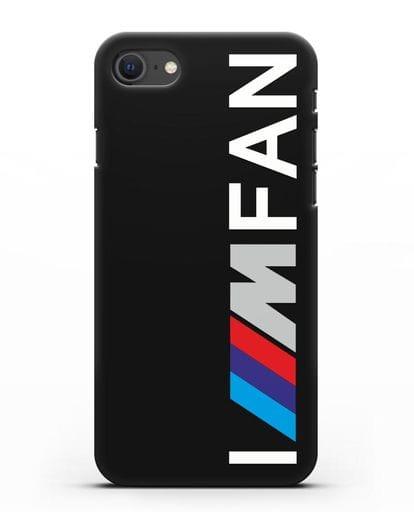 Чехол BMW M серии I am fan силикон черный для iPhone SE 2020