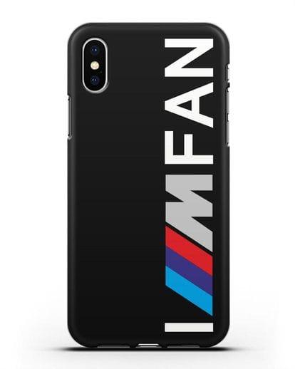 Чехол BMW M серии I am fan силикон черный для iPhone X