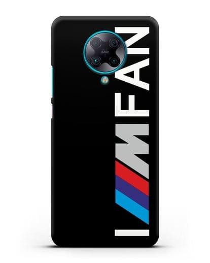 Чехол BMW M серии I am fan силикон черный для Xiaomi Poco F2 Pro
