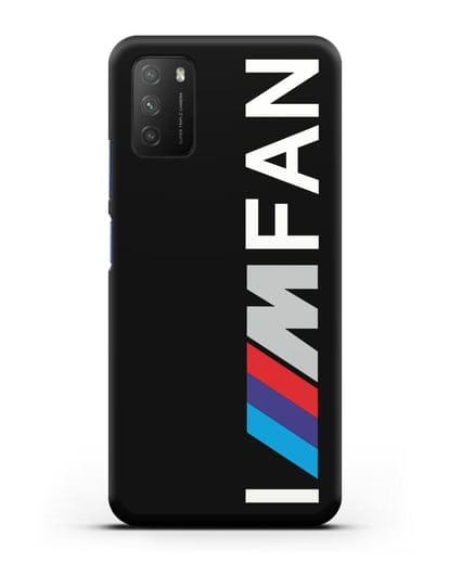 Чехол BMW M серии I am fan силикон черный для Xiaomi Poco M3