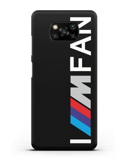 Чехол BMW M серии I am fan силикон черный для Xiaomi Poco X3