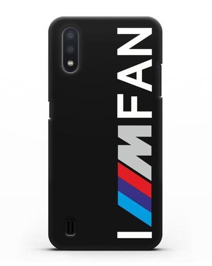 Чехол BMW M серии I am fan силикон черный для Samsung Galaxy A01 [SM-A015F]