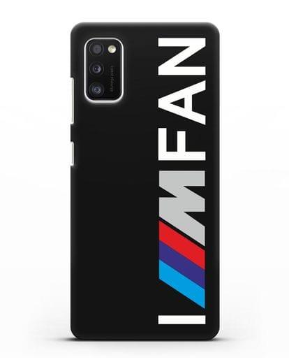 Чехол BMW M серии I am fan силикон черный для Samsung Galaxy A41 [SM-A415F]
