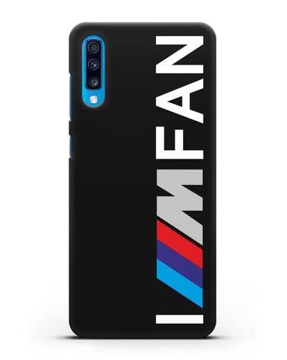 Чехол BMW M серии I am fan силикон черный для Samsung Galaxy A70 [SM-A705F]