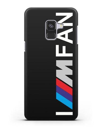 Чехол BMW M серии I am fan силикон черный для Samsung Galaxy A8 Plus [SM-A730F]