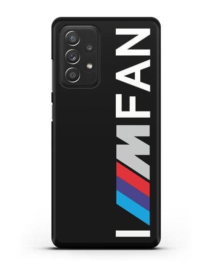 Чехол BMW M серии I am fan силикон черный для Samsung Galaxy A52 5G [SM-A5260]