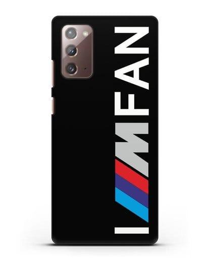 Чехол BMW M серии I am fan силикон черный для Samsung Galaxy Note 20 [SM-N980F]