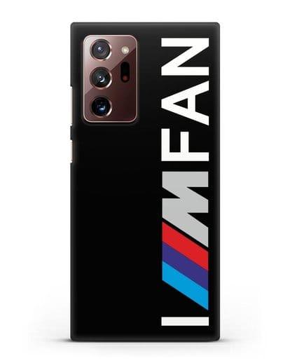 Чехол BMW M серии I am fan силикон черный для Samsung Galaxy Note 20 Ultra [SM-N985F]