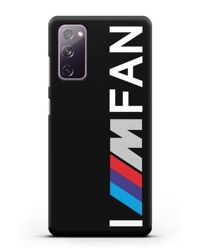 Чехол BMW M серии I am fan силикон черный для Samsung Galaxy S20 FE [SM-G780F]