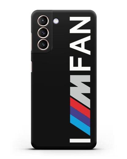 Чехол BMW M серии I am fan силикон черный для Samsung Galaxy S21 [SM-G991B]
