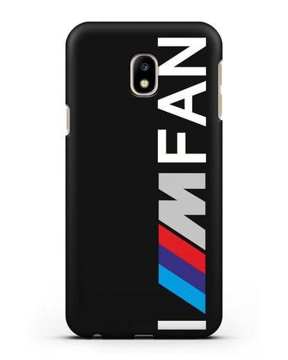 Чехол BMW M серии I am fan силикон черный для Samsung Galaxy J3 2017 [SM-J330F]