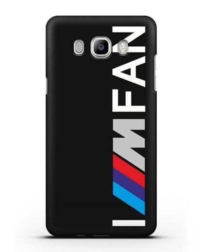 Чехол BMW M серии I am fan силикон черный для Samsung Galaxy J7 2016 [SM-J710F]