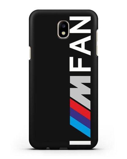 Чехол BMW M серии I am fan силикон черный для Samsung Galaxy J7 2017 [SM-J720F]