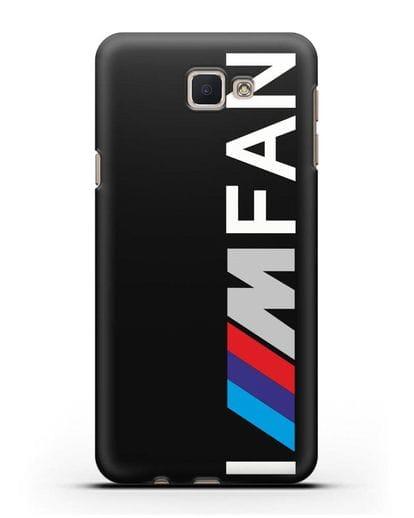 Чехол BMW M серии I am fan силикон черный для Samsung Galaxy J7 Prime [SM-G610F]