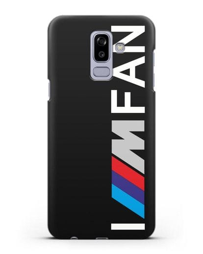 Чехол BMW M серии I am fan силикон черный для Samsung Galaxy J8 2018 [SM-J810F]