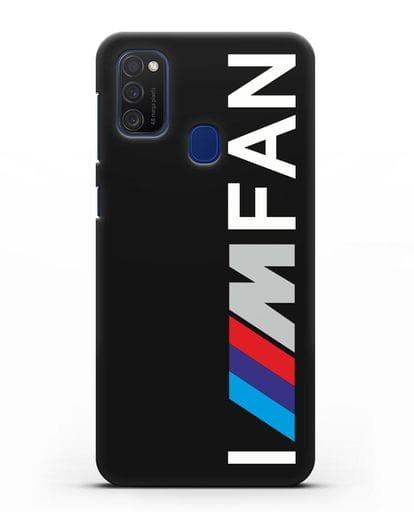 Чехол BMW M серии I am fan силикон черный для Samsung Galaxy M21 [SM-M215F]