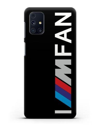 Чехол BMW M серии I am fan силикон черный для Samsung Galaxy M51 [SM-M515F]