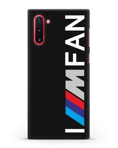 Чехол BMW M серии I am fan силикон черный для Samsung Galaxy Note 10 [N970F]