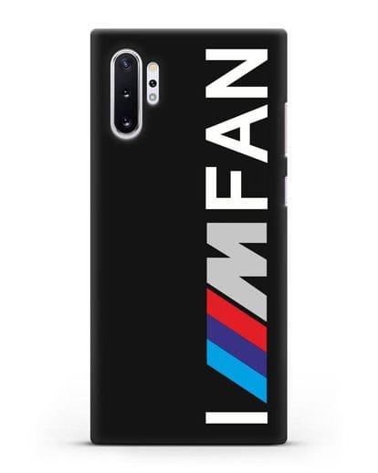 Чехол BMW M серии I am fan силикон черный для Samsung Galaxy Note 10 Plus [N975F]