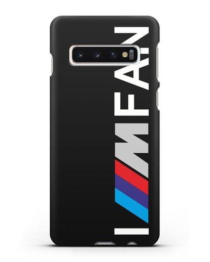 Чехол BMW M серии I am fan силикон черный для Samsung Galaxy S10 [SM-G973F]