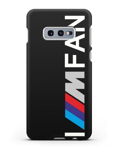 Чехол BMW M серии I am fan силикон черный для Samsung Galaxy S10e [SM-G970F]