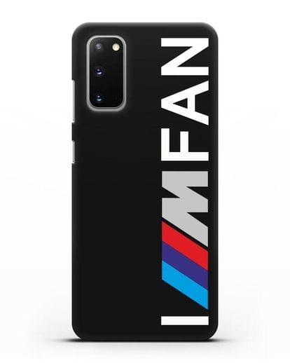 Чехол BMW M серии I am fan силикон черный для Samsung Galaxy S20 [SM-G980F]