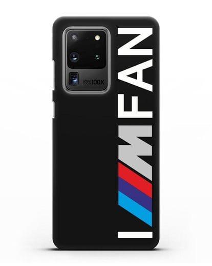 Чехол BMW M серии I am fan силикон черный для Samsung Galaxy S20 Ultra [SM-G988B]
