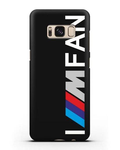 Чехол BMW M серии I am fan силикон черный для Samsung Galaxy S8 Plus [SM-G955F]