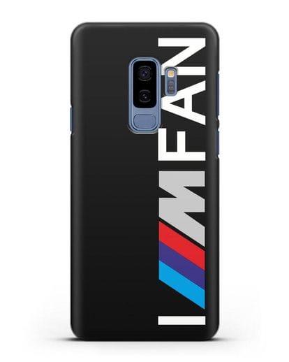 Чехол BMW M серии I am fan силикон черный для Samsung Galaxy S9 Plus [SM-G965F]