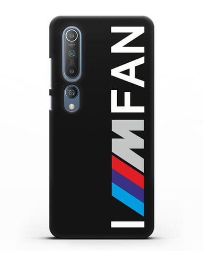 Чехол BMW M серии I am fan силикон черный для Xiaomi Mi 10 Pro