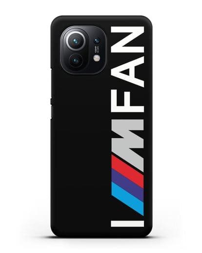 Чехол BMW M серии I am fan силикон черный для Xiaomi Mi 11