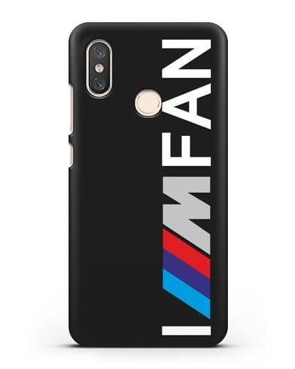 Чехол BMW M серии I am fan силикон черный для Xiaomi Mi 8