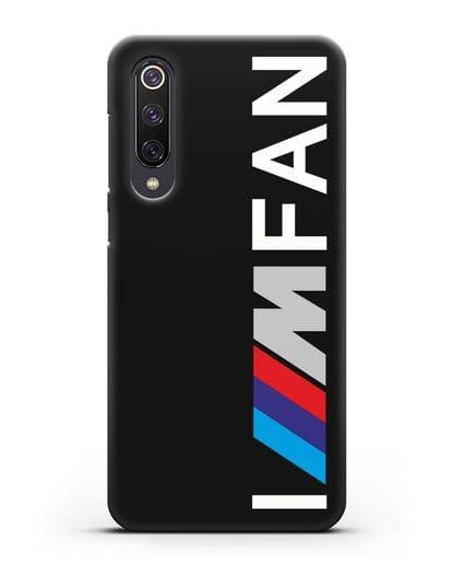 Чехол BMW M серии I am fan силикон черный для Xiaomi Mi 9 SE
