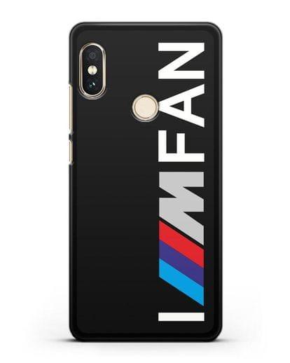 Чехол BMW M серии I am fan силикон черный для Xiaomi Mi A2 Lite