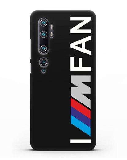Чехол BMW M серии I am fan силикон черный для Xiaomi Mi Note 10