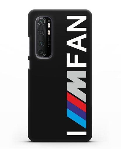Чехол BMW M серии I am fan силикон черный для Xiaomi Mi Note 10 lite