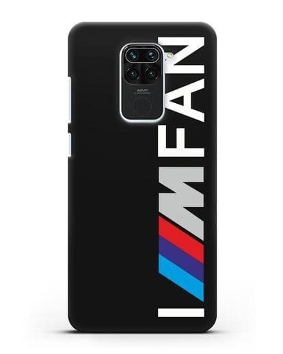 Чехол BMW M серии I am fan силикон черный для Xiaomi Redmi 10X