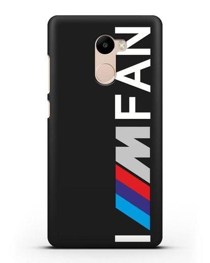 Чехол BMW M серии I am fan силикон черный для Xiaomi Redmi 4