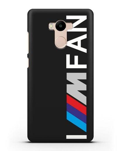 Чехол BMW M серии I am fan силикон черный для Xiaomi Redmi 4 Pro