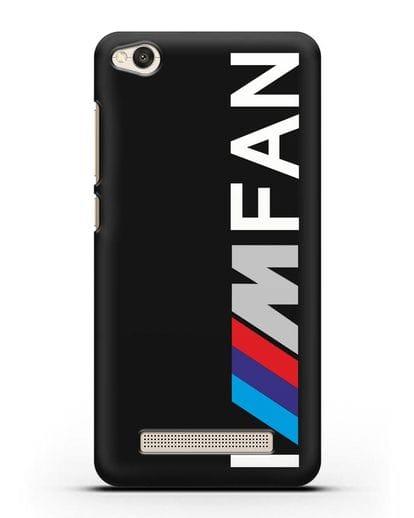 Чехол BMW M серии I am fan силикон черный для Xiaomi Redmi 4A