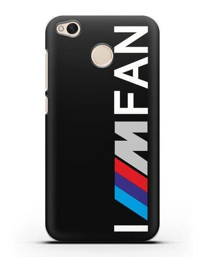 Чехол BMW M серии I am fan силикон черный для Xiaomi Redmi 4X