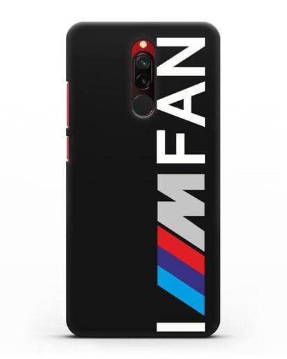 Чехол BMW M серии I am fan силикон черный для Xiaomi Redmi 8