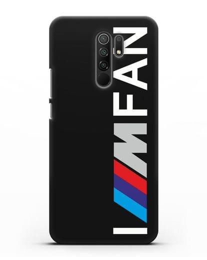 Чехол BMW M серии I am fan силикон черный для Xiaomi Redmi 9