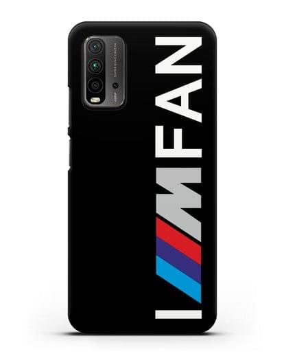 Чехол BMW M серии I am fan силикон черный для Xiaomi Redmi 9 Power