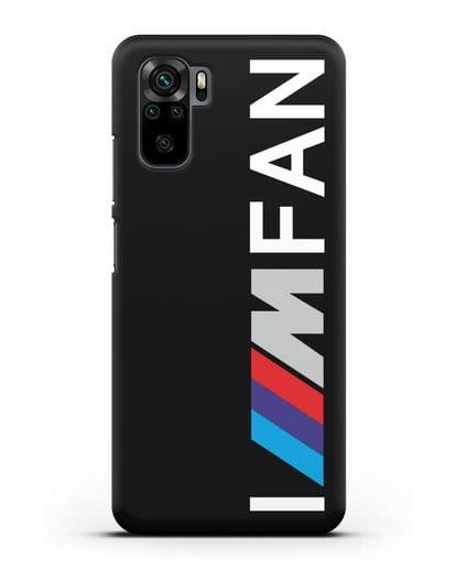 Чехол BMW M серии I am fan силикон черный для Xiaomi Redmi Note 10