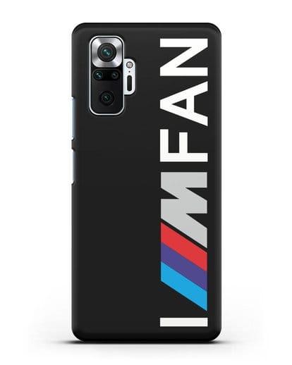Чехол BMW M серии I am fan силикон черный для Xiaomi Redmi Note 10 Pro
